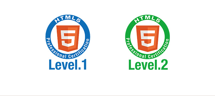html5 professional certification level 2について ver1 0 試験概要